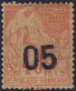 *PROMO* Rare Surchargé De Madagascar Neuf * TB Et Signé JF BRUN (Dallay N° 4, Cote 300€)
