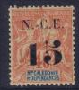 *PROMO* RARE Variété Petit ´1´ Sur Dallay N° 59 Neuf * TB (Dallay 59d, Cote +++€) - Unclassified