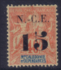 *PROMO* RARE Variété Petit ´1´ Sur Dallay N° 59 Neuf * TB (Dallay 59d, Cote +++€)