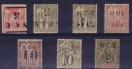 *PROMO* Très Belle Collection Neuve (*) TB (Dallay 7d 8d 9 12g 13 33 52, Cote *: +260€) - Non Classés