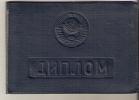 Diploma Of Latvian USSR Trade Merchant Technical College School - 1963 - 1966 - Diploma & School Reports