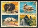 2001 ONU Vienna Animali Animals Animaux Set MNH** B546 - Wien - Internationales Zentrum
