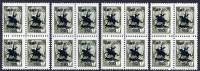 TRANSDNISTRIA 1992 Surcharges 1.95r, 2,93r, 5.93r, 15r On USSR 1k Definitive  Blocks Of 4 MNH / ** - Moldova