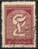 Afghanistan 1931-38 Scott # 281 Used - Afganistán