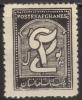 Afghanistan 1931-38 Scott # 282 Mint NO Gum - Afganistán