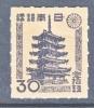 Japan 374   *  1946-7 Issue - Ungebraucht
