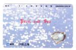 598j Japan - PEARL 105/291-118 - Phonecards