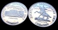 Transnistria Transdniestria 25 + 50 Rub 2000 Tiraspol - Coins