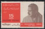 PAKISTAN 1967 MNH DEATH ANNIVERSARY OF DR. MUHAMMAD IQBAL, POET, PHILOSPHER, POLITICIAN, FAMOUS PEOPLE