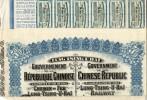 Gouvernement De La République Chinoise Emprunt Or 1913 Chemin De Fer Lung-tsing-u-hai - Chemin De Fer & Tramway