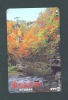 JAPAN  -  Magnetic Phonecard As Scan (411-207) - Japan