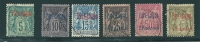 French Colonies Port Lagos Set No 1/6 Used C005