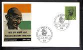 BOL1454 - GERMANIA , Omaggio Del 2/10/1969 Al Mahatma Gandhi - Mahatma Gandhi