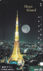 Telephon Card  Japan - Japon : Tokyo Tower - Japan