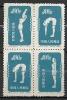 "China P.R. 1952  "" Radio Gymnastics ""  Mi. 160-63 II  Ungebr. / MNH / Neuf  (ap6) - Nuovi"