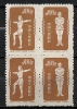 "China P.R. 1952  "" Radio Gymnastics ""  Mi. 169-71 II  Ungebr. / MNH / Neuf  (ap6) - Nuovi"