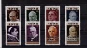 RWANDA:république:1975:N° 641/8 NSC.Année Sainte.Papes. - Rwanda