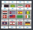 Estados Unidos ( Naciones Unidas )  -  1988  -  Yvert - 521 / 36 ( 16 Sellos ) ( ** ) - New-York - Siège De L'ONU
