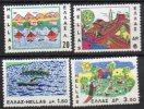 Grecia 1967 Disegni Infantili N. 940-43 Completa  Integri MNH** - Greece