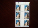 GB 1980 QUEEN MOTHER 80th.BIRTHDAY Issue Of 12p Value MNH MARGINAL  BLOCK Of SIX. - 1952-.... (Elizabeth II)