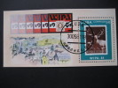 "CUBA  1981   ""WIPA  81""  STAMP  EXHIBITION    MINIATURE  SHEET - Unclassified"