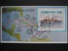 "CUBA  1982   ""PHILEXFRANCE  ´82""   INTERNATIONAL  STAMP  EXHIBITION    MINIATURE  SHEET - Unclassified"