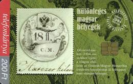 REVENUE STAMP * DOCUMENTARY STAMP * POST * MAP GERMANY PRAGUE CZECH REPUBLIC VIENNA AUSTRIA * PUZZLE * MMK 014 * Hungary - Hungary