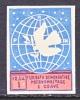 Albania 382a  GENUINE  *  IWC  WOMENS  CONFER. - Albania