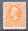 US 229  Fault   * - Unused Stamps