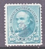 US 226   (o) - 1847-99 General Issues