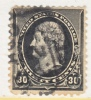 US 228   (o) - 1847-99 General Issues