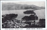 Japan  Lakeside Town And Islands  Unused - Japón
