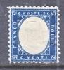 ITALY 19  Reprint-forgery    * - 1861-78 Vittorio Emanuele II