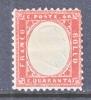 ITALY 20  Reprint-forgery    * - 1861-78 Vittorio Emanuele II