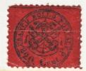Papal State  23  Reprint  * - Papal States