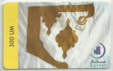 = MAURITANIA  - 3  =   MY COLLECTION - Mauritanien