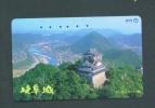 JAPAN  -  Magnetic Phonecard As Scan (291-227) - Japan
