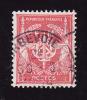 Franchise Militaire   N° 12   -  Cachet - Franchise Stamps