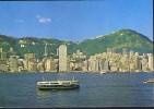 Grand View Of Hong Kong Harbour  Unused - China (Hong Kong)