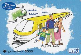 Carte Prépayée Japon - TRAIN & PHARE Lighthouse - Japan JR J Card - ZUG Eisenbahn Prepaid Karte - TREIN - 755 - Trains