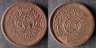 TIBET  1  SHO  1918 / 1928   PORT OFFERT - Chine