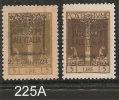 Fiume 1924 MH* - Sassone 225A Errore Di Colore - Punto Di Spellatura Da Linguella - 9. Occupazione 2a Guerra (Italia)