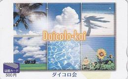 Carte Prépayée Japon - Fleur TOURNESOL - SUNFLOWER Japan Tosho Card - Blume Prepaid  Karte - 1537 - Fleurs