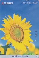 Carte Orange Japon - Fleur TOURNESOL - SUNFLOWER Japan JR Card - Blume Prepaid  Karte - 1538 - Fleurs