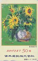 Carte Prépayée Japon - Fleur TOURNESOL  / Bouquet - SUNFLOWER Rare Japan Tosho Card - Blume Prepaid  Karte - 1539 - Fleurs