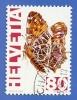 SUISSE 1473 HELVETIA 1545 OBLITERE PAPILLON - Suisse