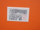 FRANCE (1982) : N° 2237 Neuf*(charnière) : Ecoles Normales Supérieures - Unused Stamps