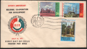PAKISTAN 1971 MNH FIRST DAY COVER RCD SEVENTH ANNIVERSARY REGIONAL CO-OPERATION FOR DEVELOPMENT TURKEY