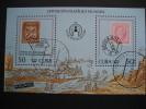 "CUBA  1986   ""STOCKHOLMIA  ´86""  STAMP  EXHIBITION    MINIATURE  SHEET - Unclassified"