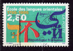 FRANCE  1995  -  Y&T  2938 -  Ecole De Langues Orientales - Oblitéré - Gebraucht